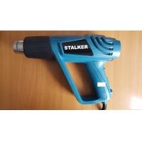Технический фен Stalker HGS 2000