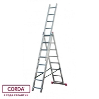 Универсальная лестница, трехсекционная 3х6 CORDA