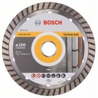 Алмазный отрезной круг Standard for Universal Turbo 150 x 22,23 x 2,5 x 10 mm (№ 2608602395)