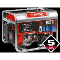Генератор ЗУБР бензиновый, 4-х тактный, ручной и электрический пуск, 6200/5700Вт, 220/12В