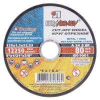 Диск отрезной Luga Abraziv по металлу 125*1,6*22 мм.
