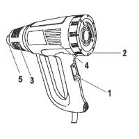 Фен технический ALTECO Standard HG 2001